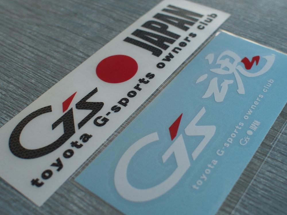 G-sports owners club ステッカー②