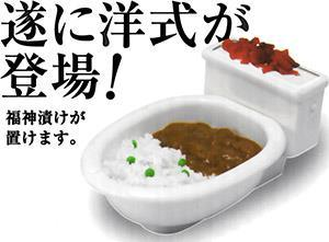 洋式カレー皿w