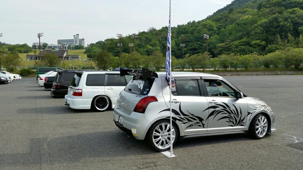 トップ スタイル 広島