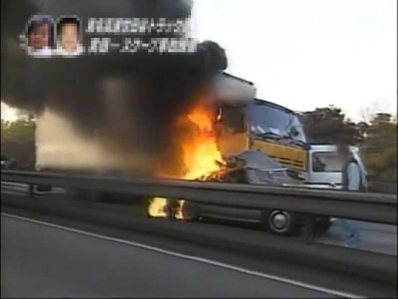 東名高速飲酒運転事故