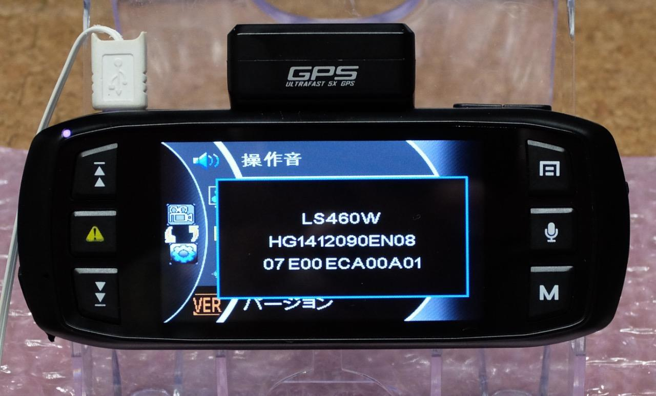 dod ls460w ファームウェア