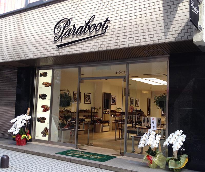 Paraboot大阪店