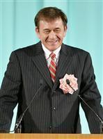ケント・ギルバート