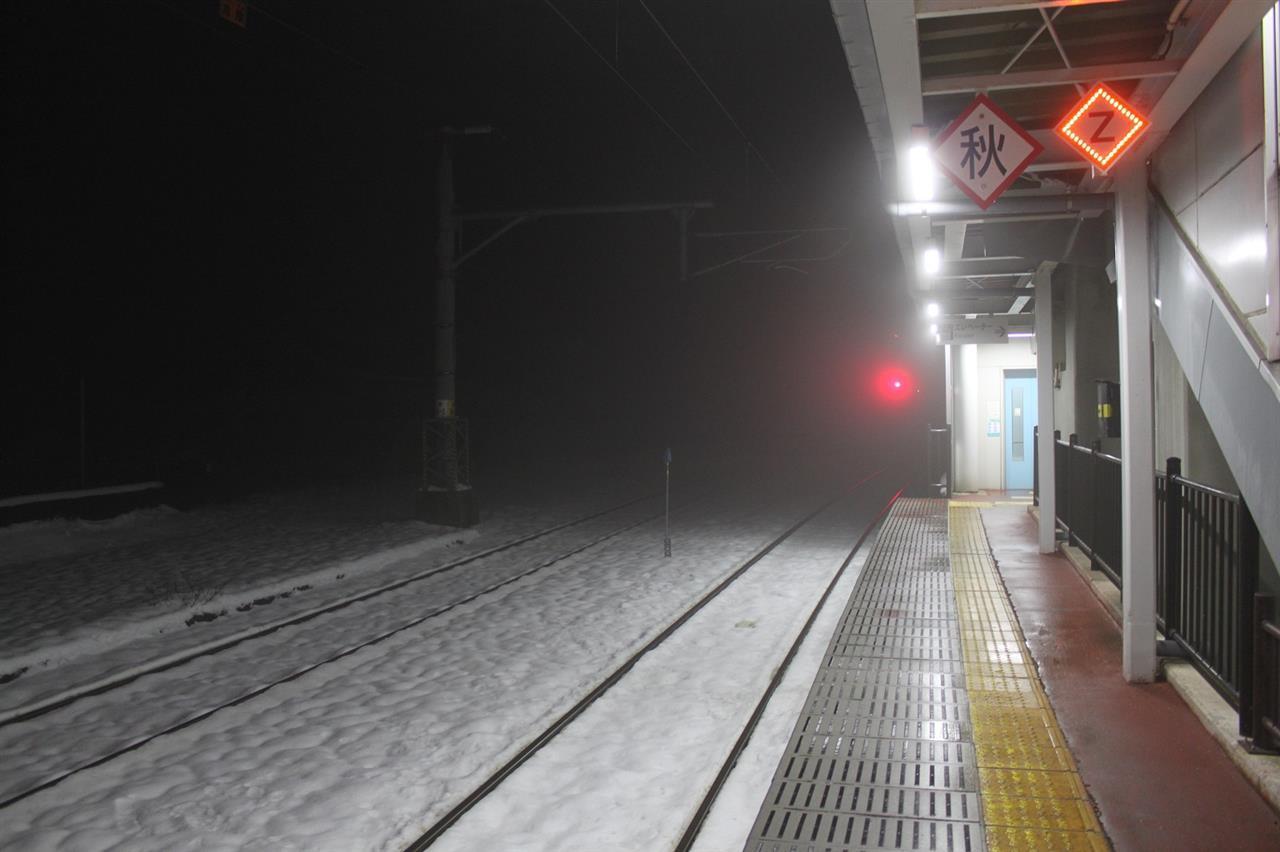 遅延 奥羽 本線