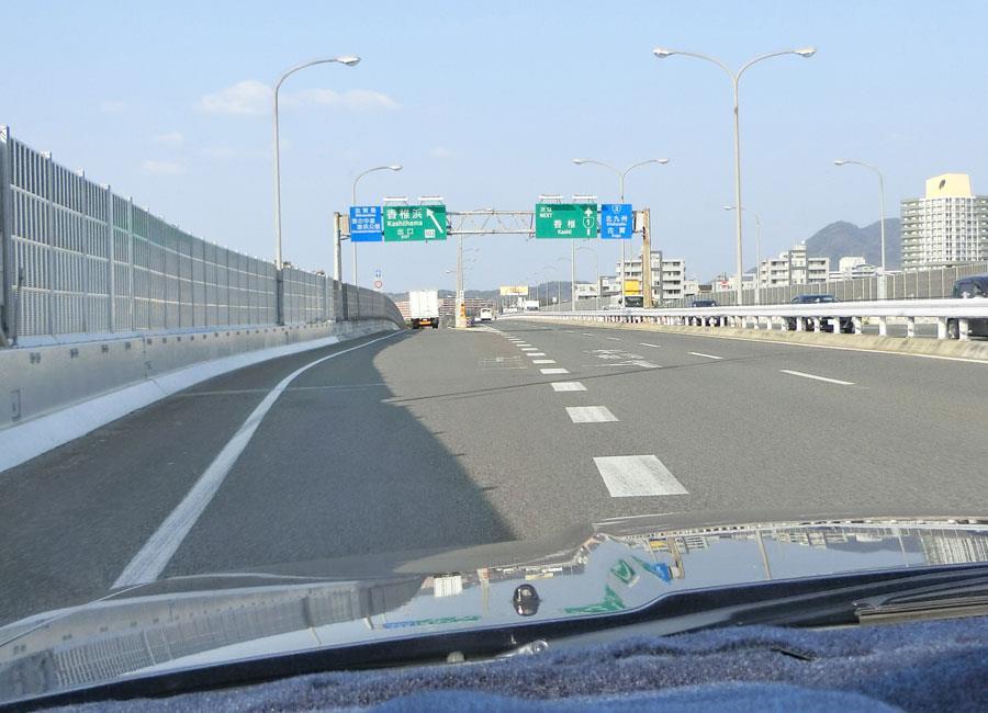 福岡高速1号香椎線 - JapaneseClass.jp