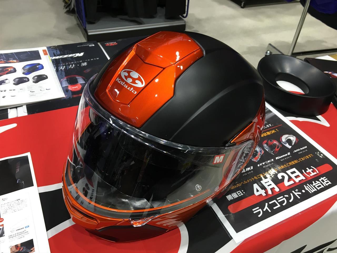 発売前のogkヘルメット kazami を触ってきた vigor2000のブログ