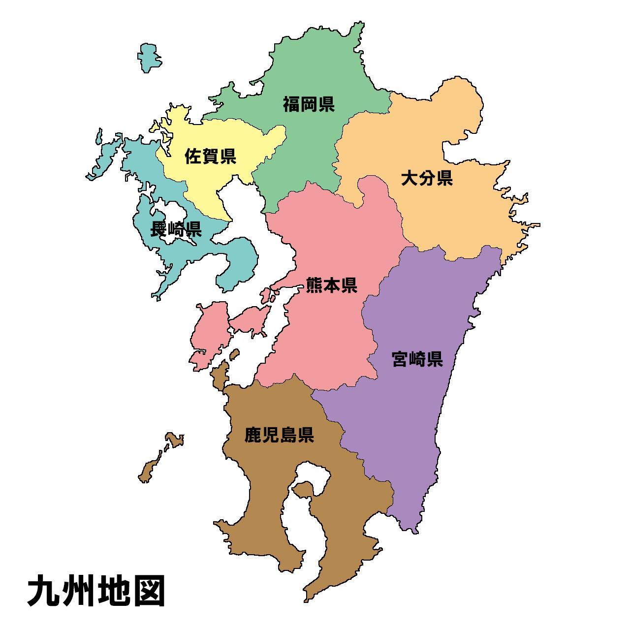 九州と西海道
