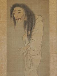 円山応挙幽霊画