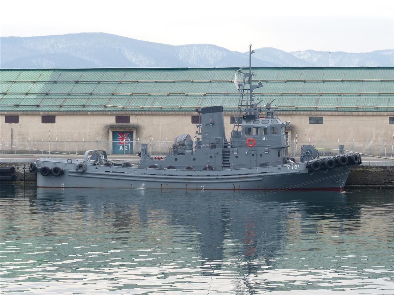 4月26日の塩分補給 海自曳船81号...