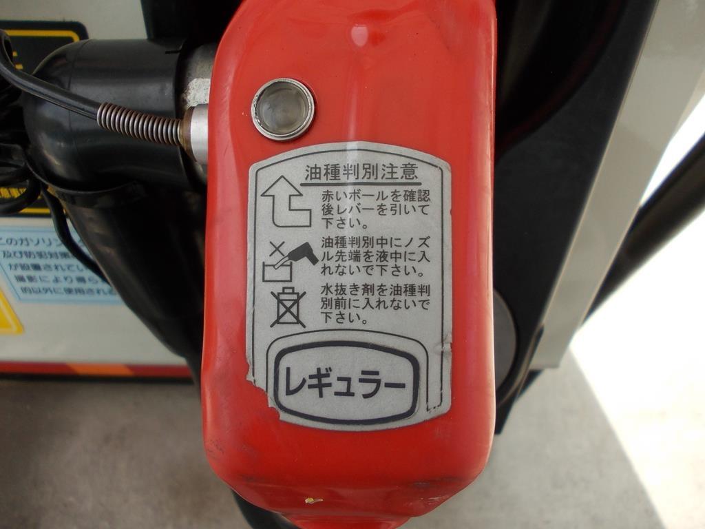 高速セルフスタンドの誤給油防止...