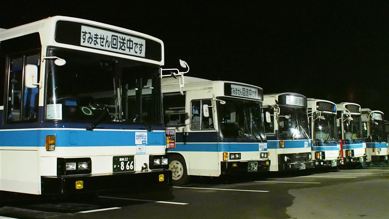 宮崎交通 高岡バス回転場