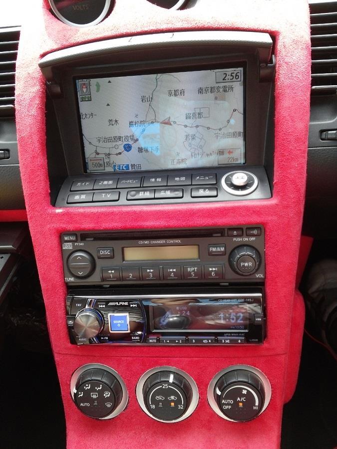 フェアレディZ33 アルパイン CDE-145J オーディオデッキ交換
