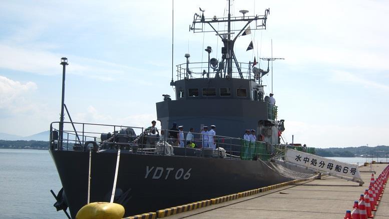 YDT-06水中処分母船6号