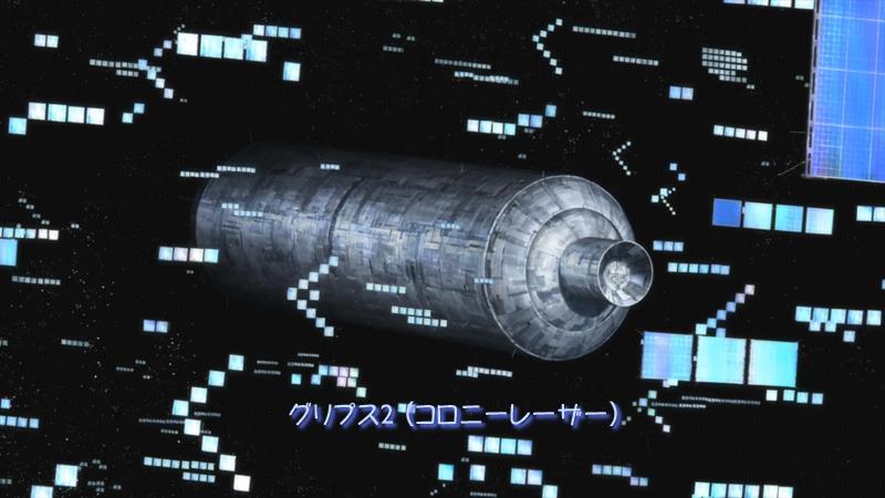 ガンダムUC RE:0096 第18話 宿命...