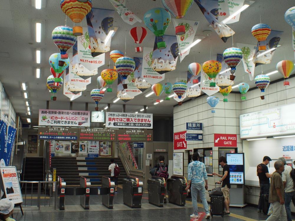JR佐賀駅②