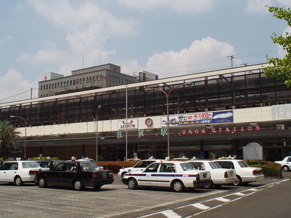 JR佐賀駅①