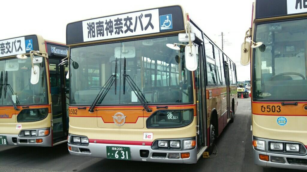 湘南神奈交バス平塚営業所」Y@Kのブログ   Y@Kのページ - みんカラ