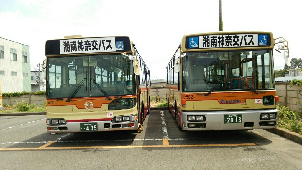 (再)湘南神奈交バス秦野営業所