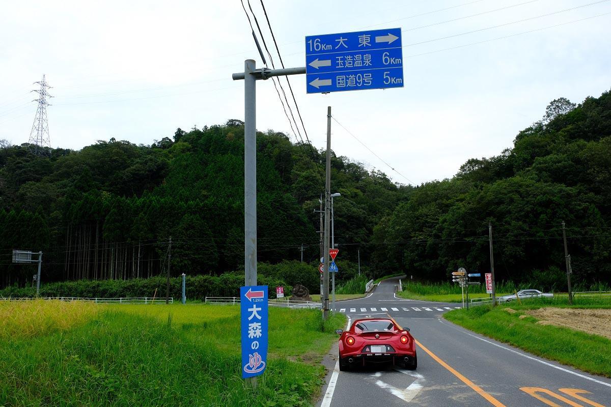 広域農道、山奥カフェ探検に関す...