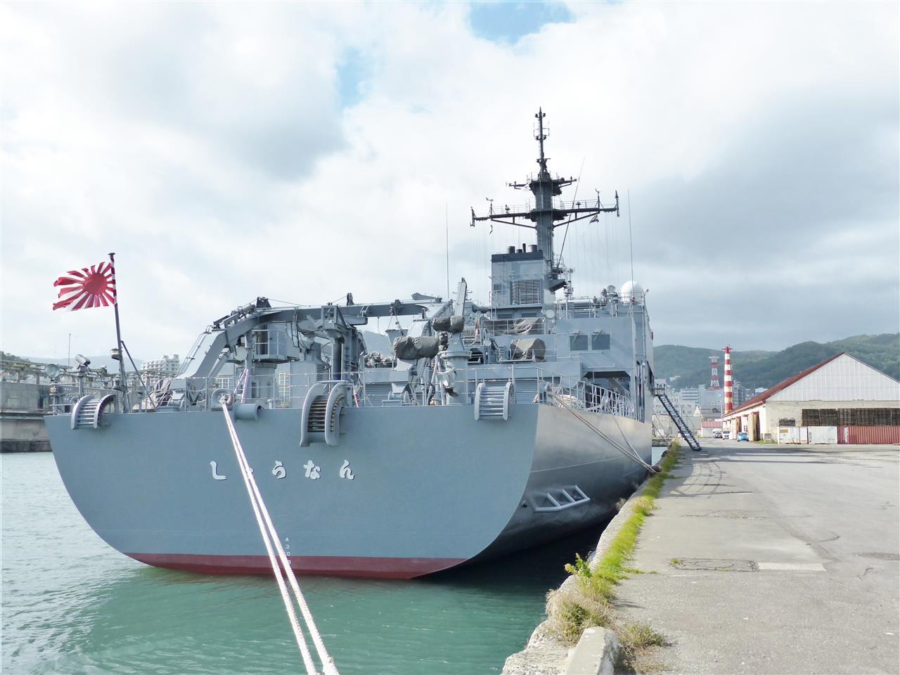 10月4日の塩分補給 海洋観測艦「しょうなん」寄港」gogo28@永遠の25 ...