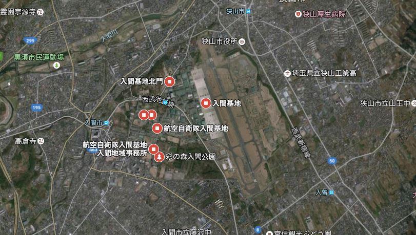 T-33A入間川墜落事故 - Japanese...