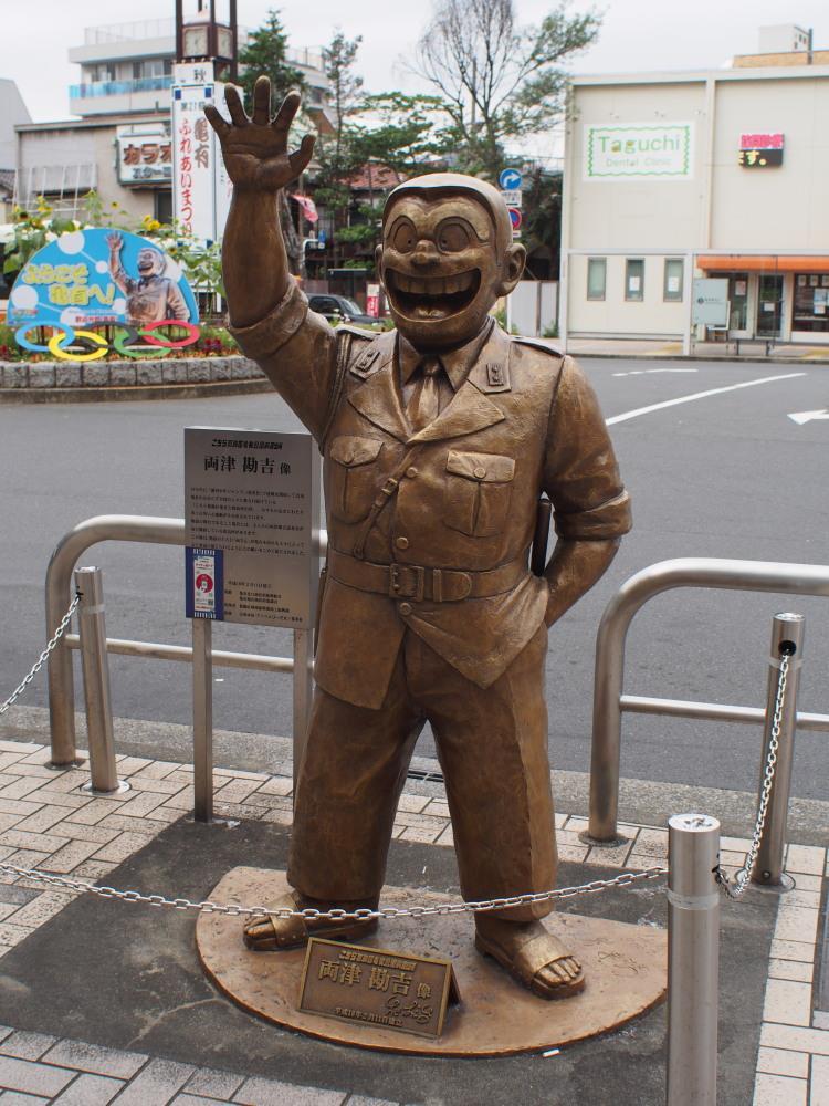 JR常磐線 亀有駅 北口 銅像①