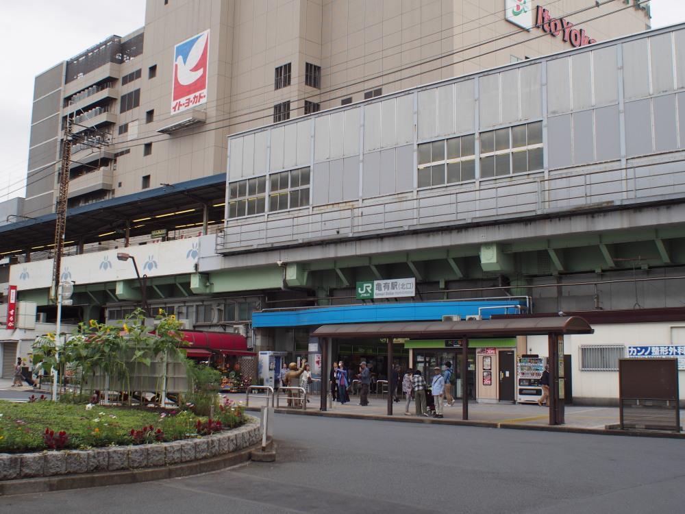 JR常磐線 亀有駅 北口