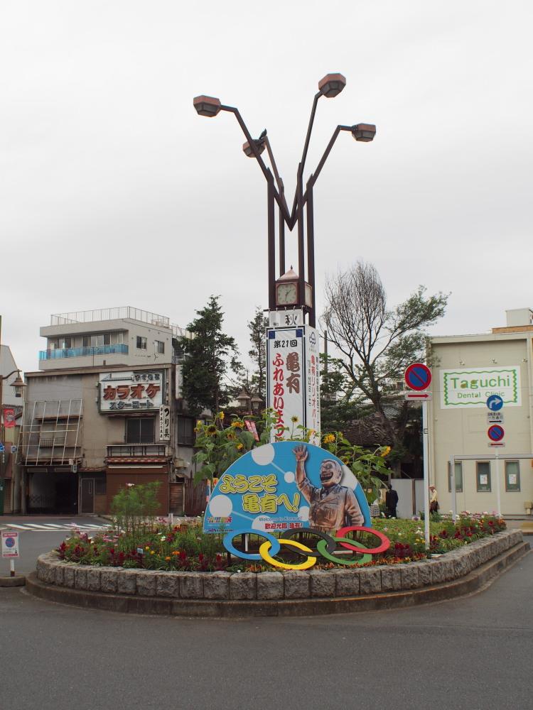 JR常磐線 亀有駅 北口 ロータリー