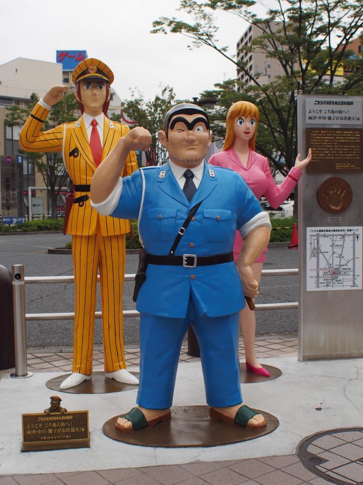 JR常磐線 亀有駅 南口 銅像①