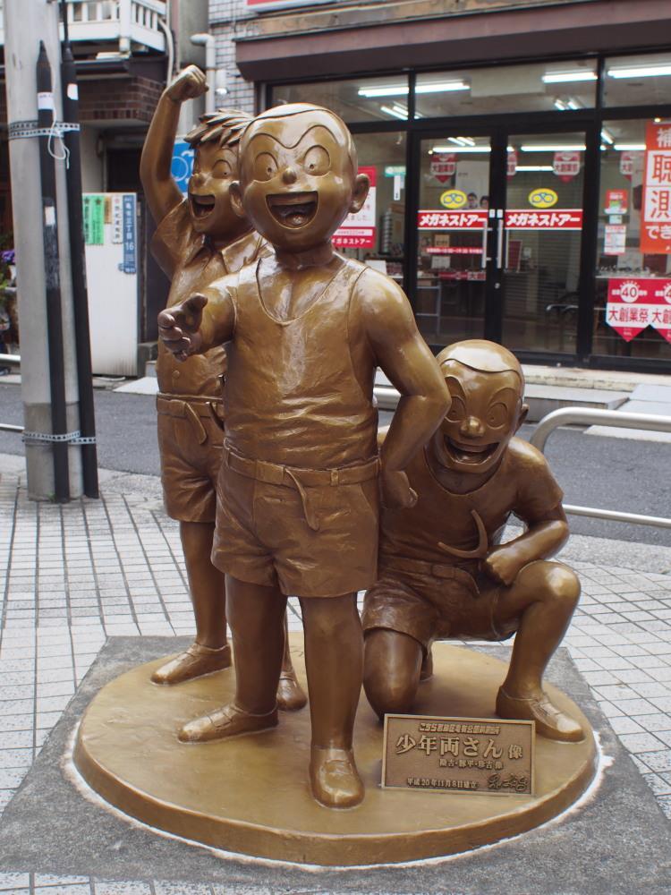 JR常磐線 亀有駅 南口 ゆうろーど 銅像①