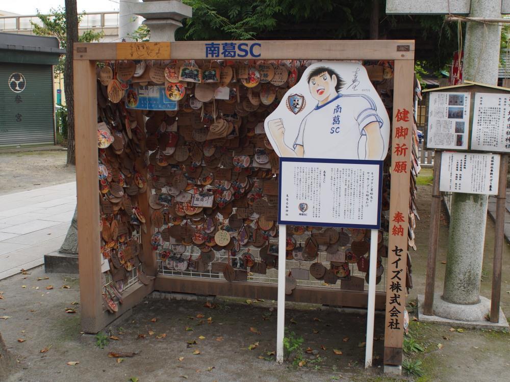 JR常磐線 亀有駅 亀有香取神社⑤