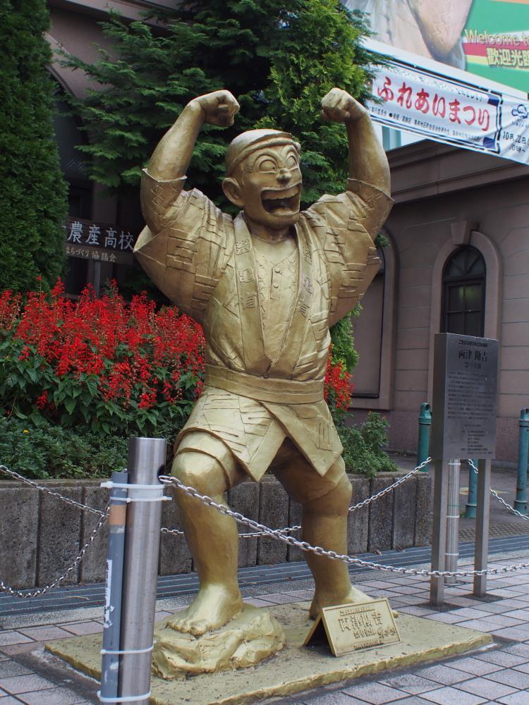 JR常磐線 亀有駅 南口 銅像②
