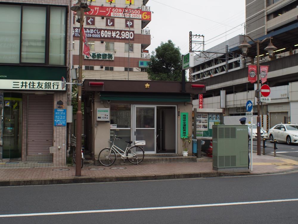 JR常磐線 亀有駅 亀有駅北口交番