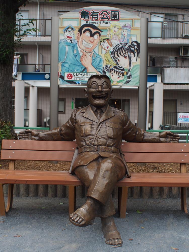 JR常磐線 亀有駅 亀有公園銅像②