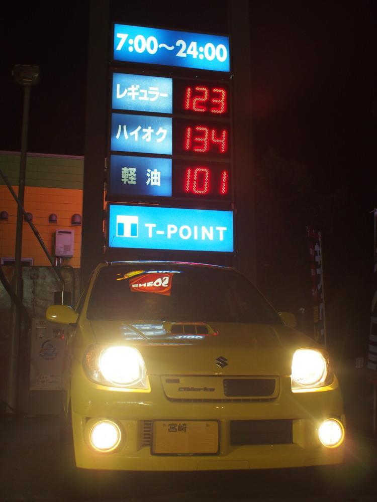 気になるガソリン価格