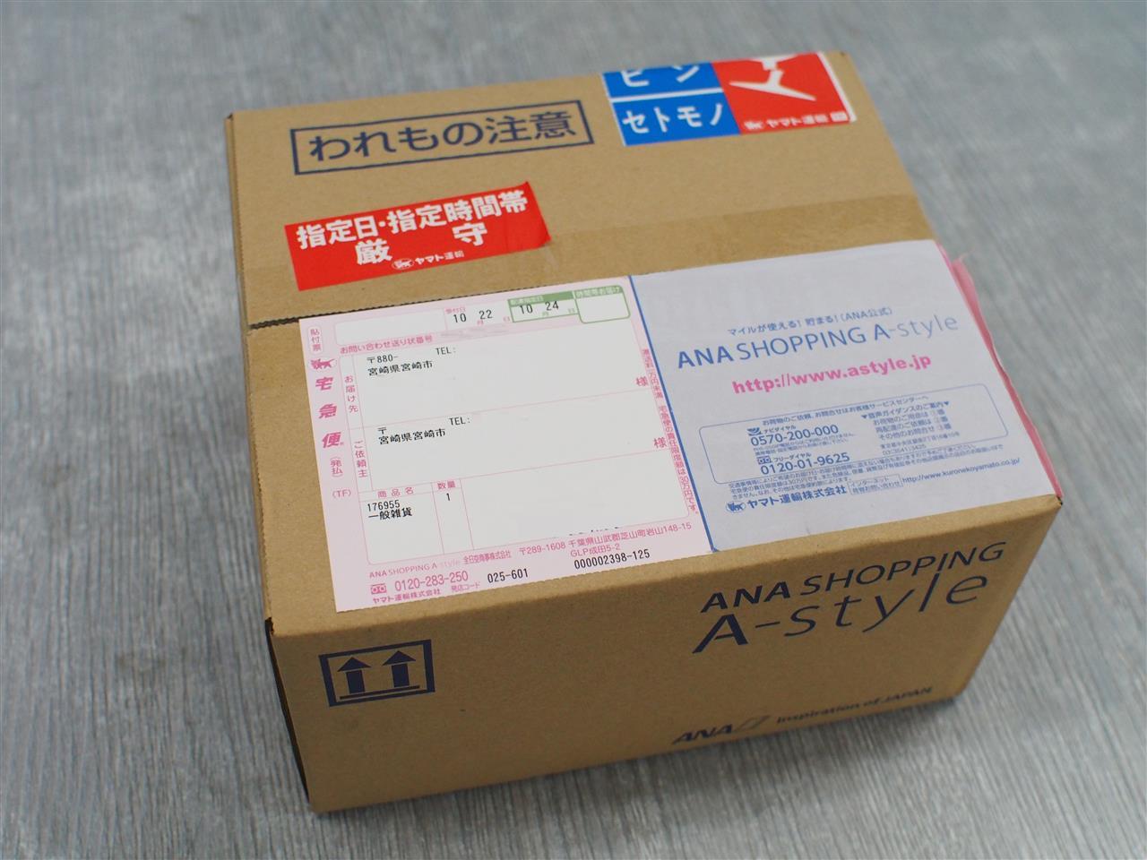 A-style ANAオリジナルマグカップ①