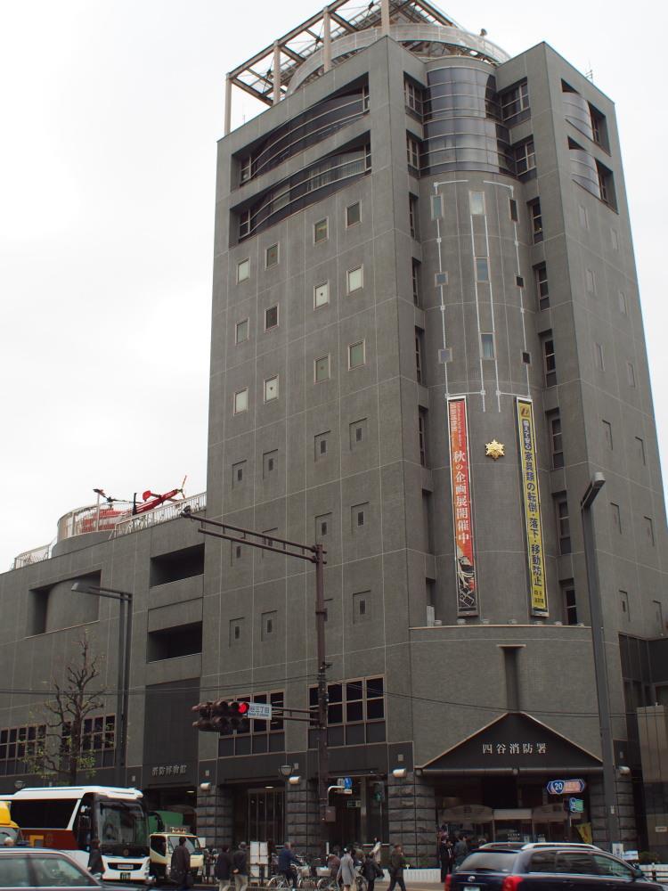 消防博物館 地上建物