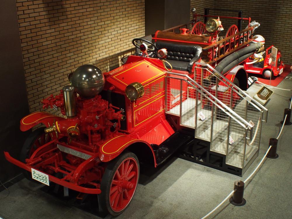 消防博物館 消防車①