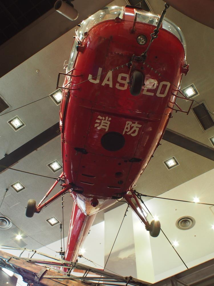 消防博物館 ヘリコプター