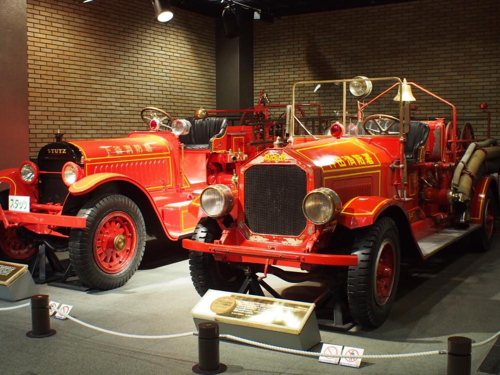 消防博物館 消防車②