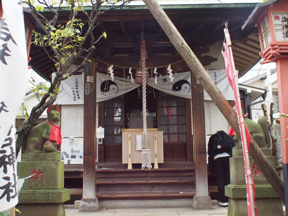 於岩稲荷田宮神社⑦