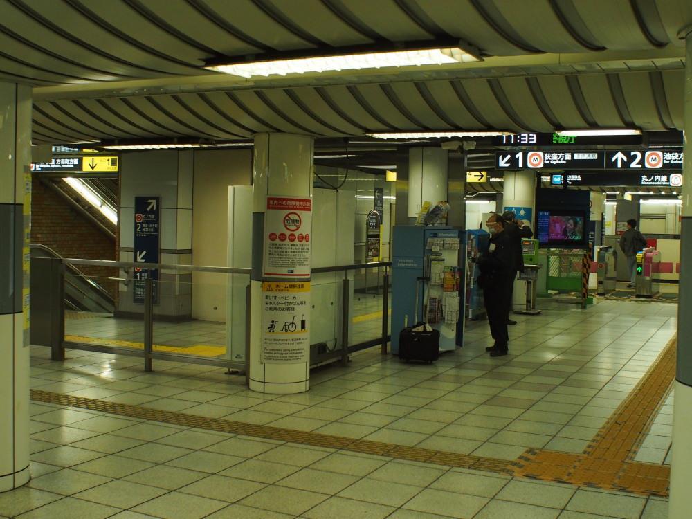 東京メトロ 四谷三丁目駅②