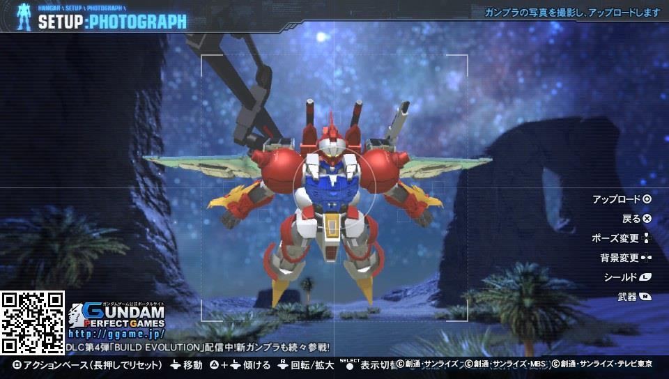 ガンダム ブレイカー 3 最強