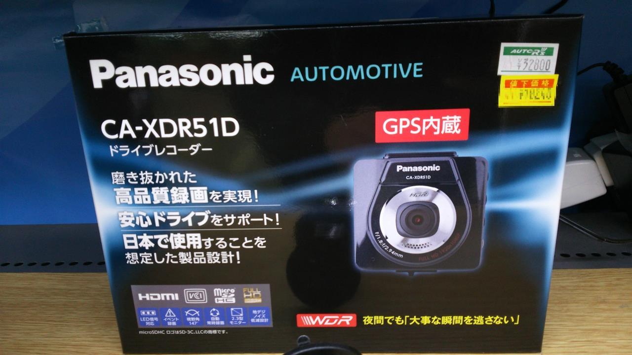 ドライブレコーダー Panasonic CA-XDR51D