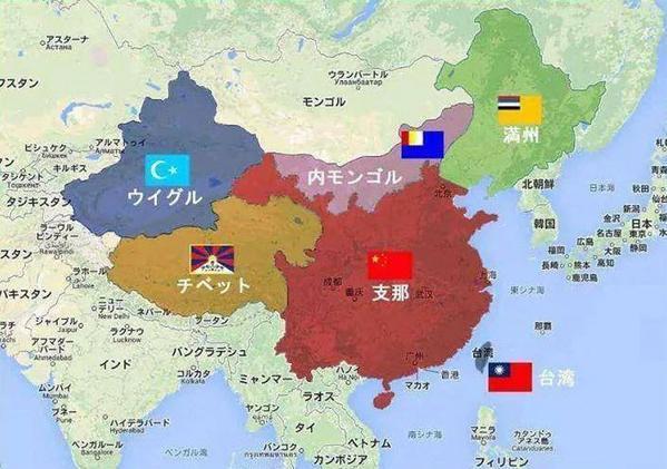一つの中国?