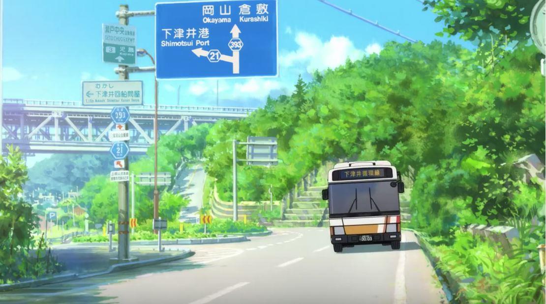 ひるね姫 バス 下津井循環線