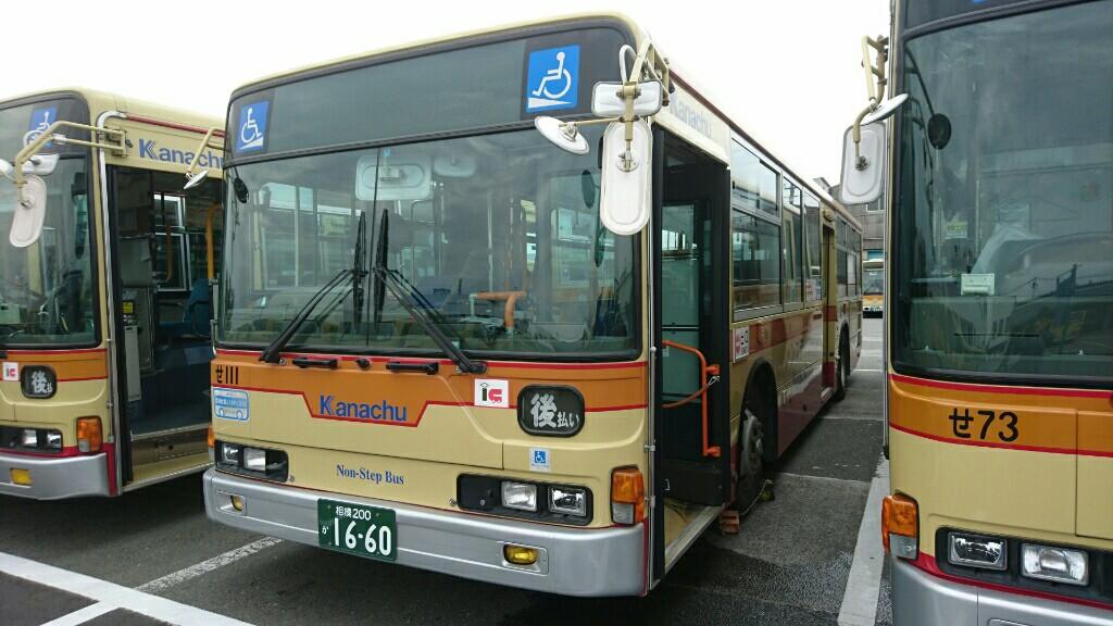 神奈川中央交通綾瀬営業所~」Y@...
