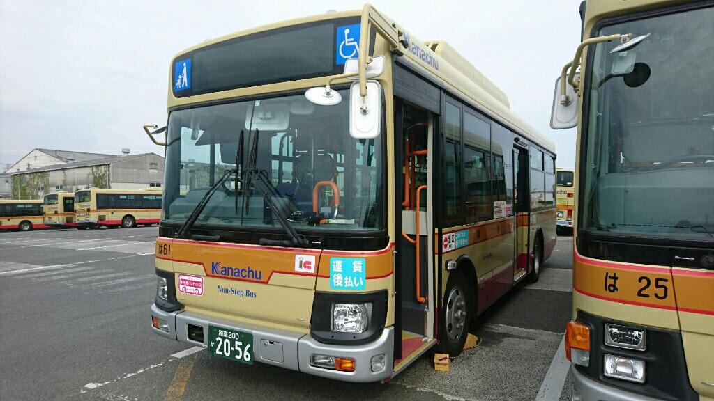 神奈川中央交通綾瀬営業所~」Y@Kのブログ | Y@Kのページ - みんカラ