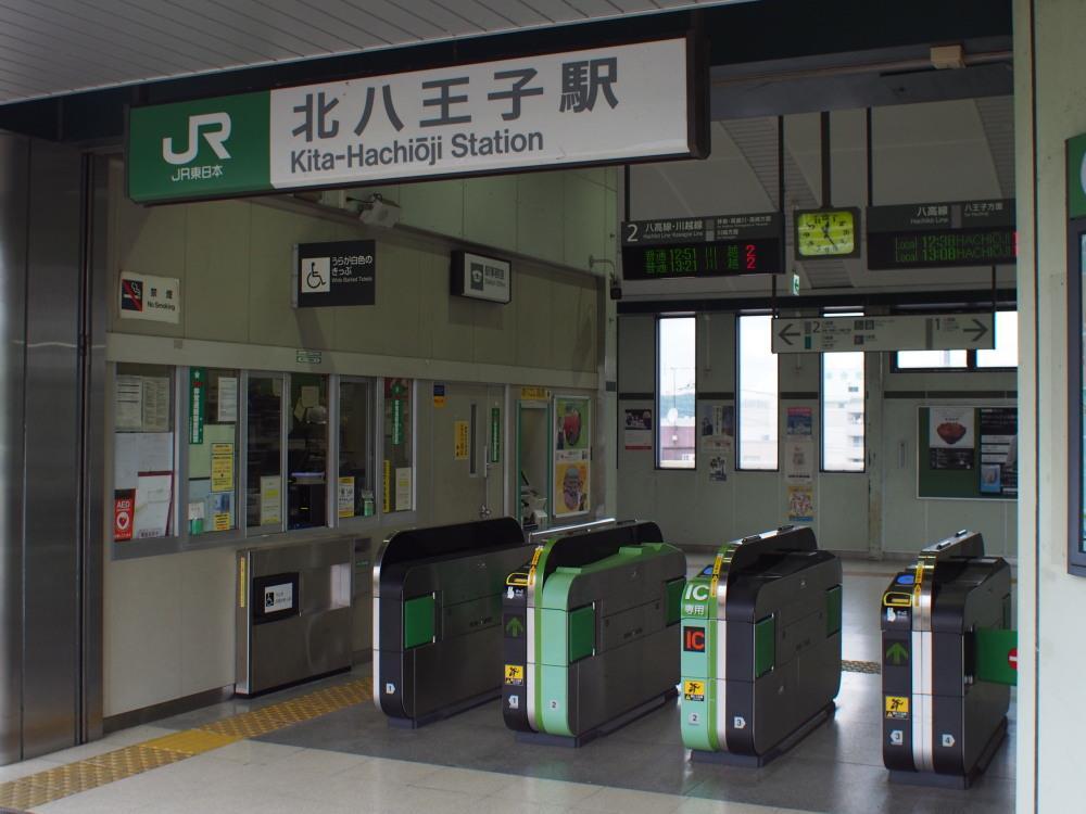 JR八高線 北八王子駅②