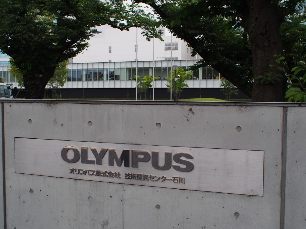 オリンパス技術開発センター石川②